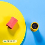 Aimore Mini Bluetooth Speaker Yellow