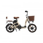 HIMO C16 Electric Bicycle Beige