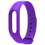 Xiaomi Mi Band 2 Strap Purple