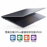 Xiaomi Mi Notebook Air 13.3″ Quad-Core i5-8250U 8GB/256GB Gray