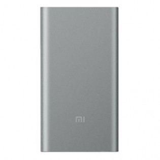 Xiaomi Mi Power Bank 2 10000mAh Silver
