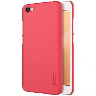 Wholesale Xiaomi Redmi Note 5A Nillkin Frosted Shield Hard Case Red price at NIS-Store.com