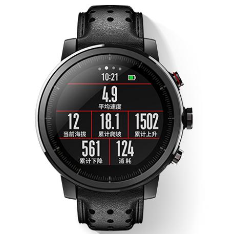 Wholesale Huami Amazfit Pace 2s Sport Smartwatch Black