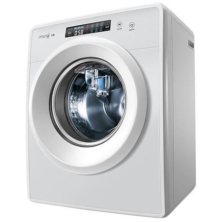 phone washing machine